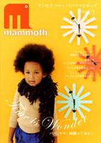 Mammoth magazine