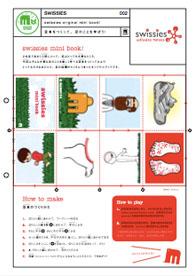 豆本をつくって、足のことを学ぼう! | Swissies #002