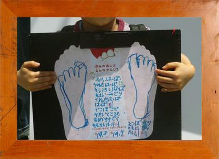 3.17(土) , 3.20(火) swissies × mammoth 足とあそぼう Feel Your Feet!|マンモススクール @ 西宮阪急, 博多阪急