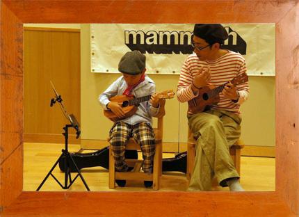 3.18(日) Kamaka Ukulele ×mammoth 親子のためのウクレレ教室|マンモススクール @ 西宮阪急