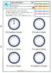 Mammoth English | What Time is It ?