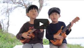 聖者の行進|Kamaka ビデオ No.4