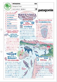 はらごしらえをして、種を救おう|PATAGONIA ワークシート #005