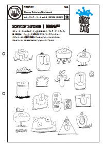 カラーリング・アート vol .4 KEVIN LYONS|STUSSY #004