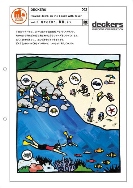 海であそぼう、観察しよう vol.2|DECKERS #002