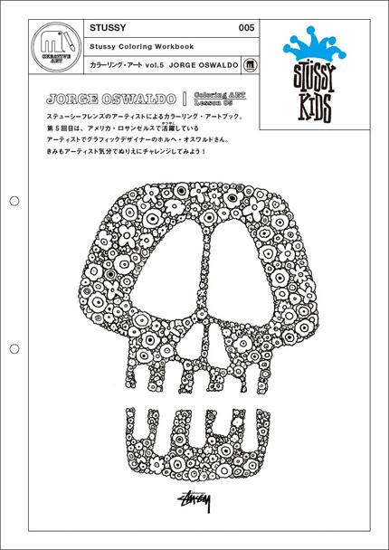 カラーリング・アート vol.5 JORGE OSWALDO|STUSSY #005