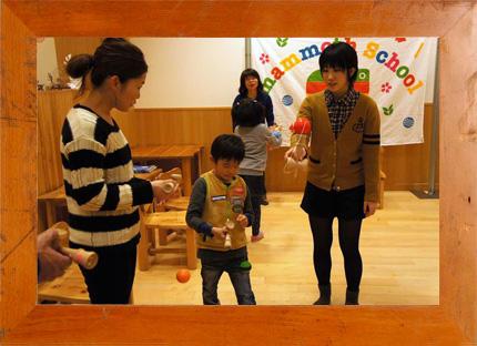 3.23(日) 親子けん玉教室|マンモススクール開校 @ 西宮阪急