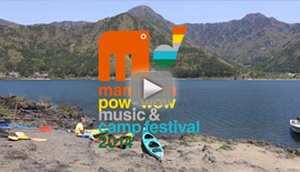 Mammoth Pow-Wow 2014 紹介ムービー