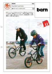 親子でヘルメットをかぶろう!| BERN #003