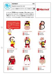 英語のクイズでマーモットを知ろう!|MARMOT #001
