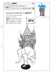 カラーリング・アート vol .7 BRIAN BANTOG|STUSSY #007