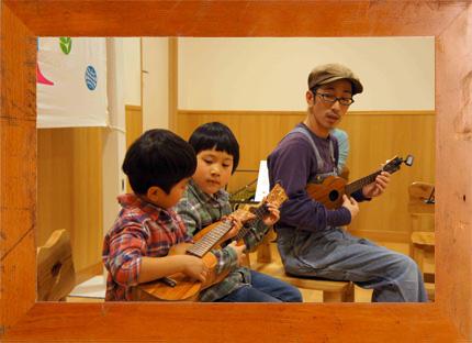 3.28(土) KAMAKA UKULELE × mammoth 親子のためのウクレレ教室 @ 西宮阪急