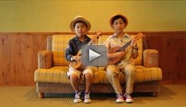 【ビデオ】ウクレレをひいてみよう!「峠の我が家」|KAMAKA #008