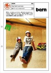 親子でヘルメットをかぶろう!|BERN #005