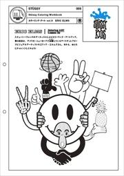 カラーリング・アート vol.9 ERIC ELMS|STÜSSY #009