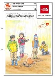 たき火のおこしかた|THE NORTH FACE #011