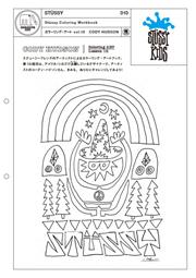 カラーリング・アート vol.10 CODY HUDSON|STÜSSY #010
