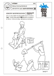 Stüssy Coloring Workbook カラーリング・アート vol.11 GEOFF MCFETRIDGE|STÜSSY #011