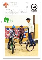 Let's Ride BMX!家族でBMX を楽しもう|MOTEL WORKS #002