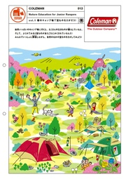 Nature Education for Junior Rangers vol.1 春のキャンプ場で宝ものをさがそう!|COLEMAN #013