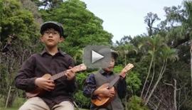 【ビデオ】ウクレレをひいてみよう!『ザ・マンモス・ソング』 KAMAKA ワークシート#012