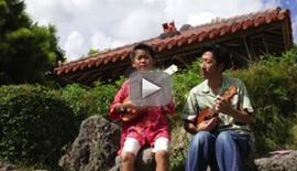 【ワークシート&ビデオ】ウクレレをひいてみよう「家路」|KAMAKA #013