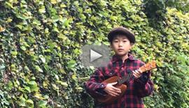 【ビデオ】ウクレレをひいてみよう!「春の小川」|KAMAKA #014
