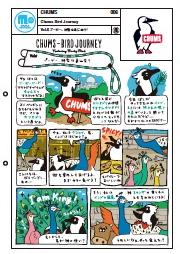 ブービー、神聖な鳥に会う|CHUMS #006