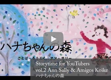 storytime movie 2